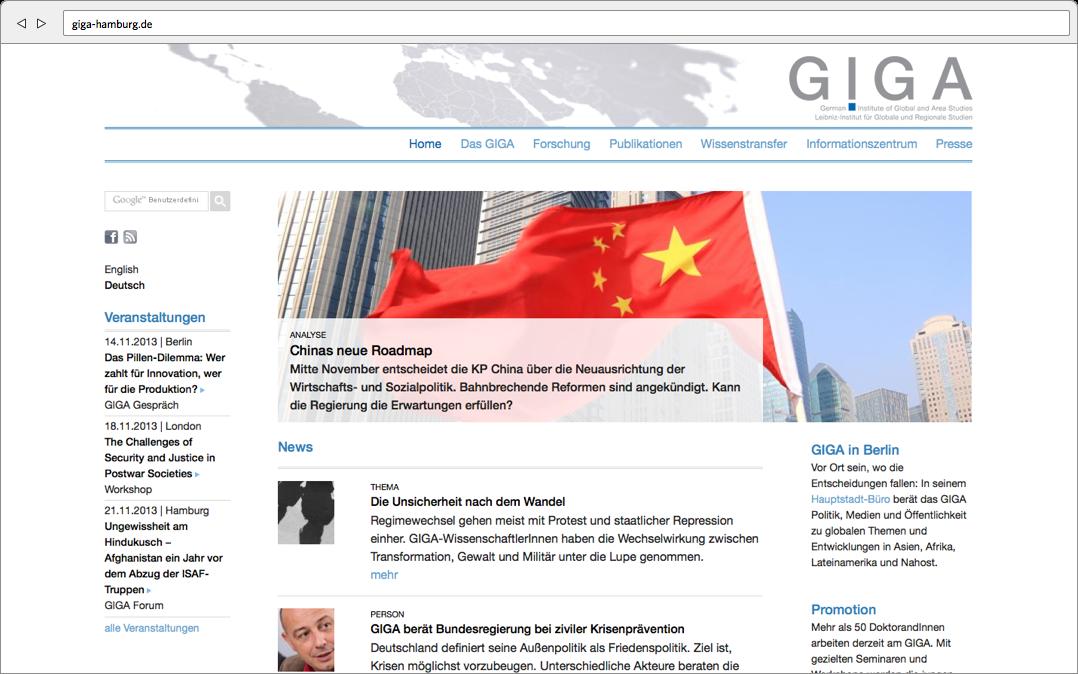 giga-web-front